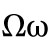 Upper and Lower Case Greek Letter Omega