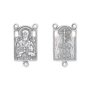 connector, antiqued sterling silver, 18x12mm two-sided rectangle rosary with st. nicholas patron saint and church slavonic for pray to god for us. sold individually.