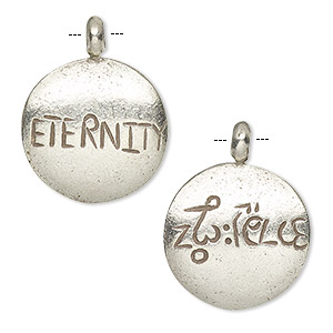 drop, hill tribes, antiqued fine silver, 19mm double-sided round with eternity. sold individually.